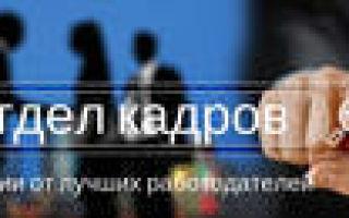 Работа курьером в москве с ежедневной оплатой: сайты со свежими вакансиями