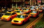 Сколько зарабатывают таксисты в россии