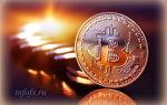 Топ 5 советов начинающим криптовалютным трейдерам