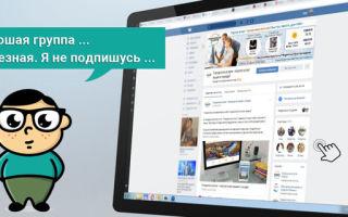 Как бесплатно рекламировать группу вконтакте