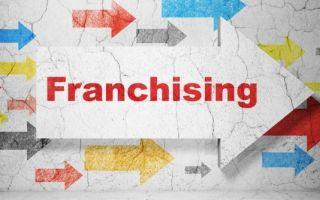 Преимущества франчайзинг бизнеса