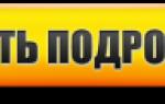 Свой мини бизнес — платные консультации по скайпу