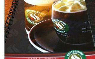 Топ-6 лучших франшиз «кофе с собой»