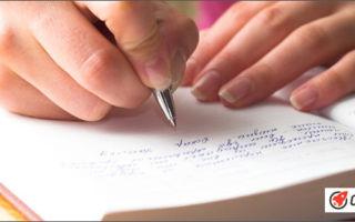 Как найти работу на дому без вложений и обмана