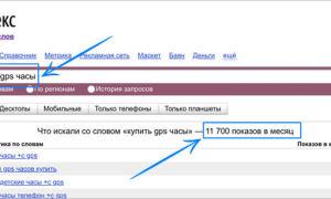 Как заработать на обмене валют в интернете: топ-3 способа