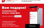 Как заработать в интернете 100 рублей: рабочие способы