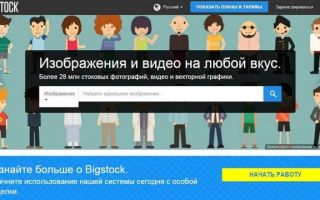 Как зарабатывать 1000 рублей в день