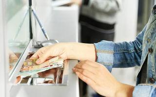Как получить кредит с плохой кредитной историей и просрочками: где можно быстро взять