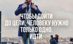 Как открыть букмекерскую контору в россии