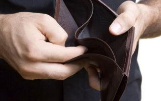Как выплачивать кредит если потерял работу: что делать, как платить, как поступить
