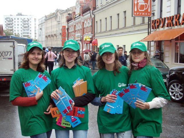 Как заработать денег в Москве с нуля