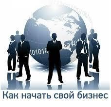 Бизнес в Казахстане: какой открыть с нуля, идеи