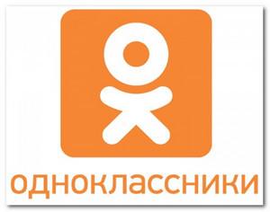 Как заработать в Одноклассниках: способы, методы, варианты