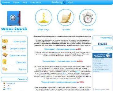 Как заработать выдавая кредиты на ВебМани