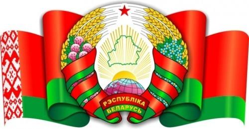 Бизнес в Беларуси: какой открыть с нуля, идеи