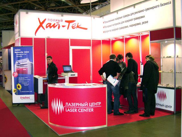 Бизнес-идея - лазерная гравировка: оборудование (станки), цена граверов, нюансы