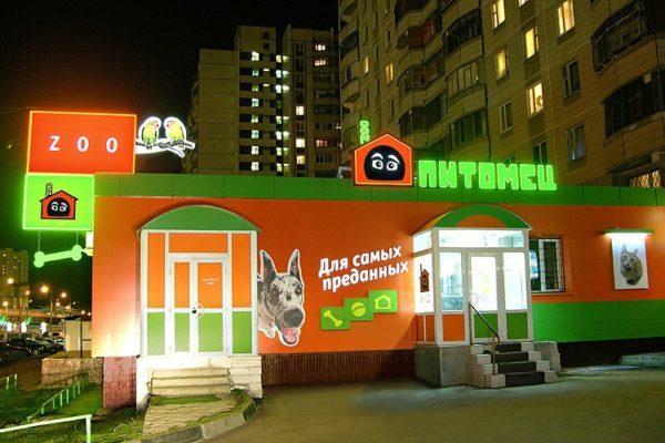 Какой магазин открыть в спальном районе: ТОП-20 лучших, самых выгодных вариантов