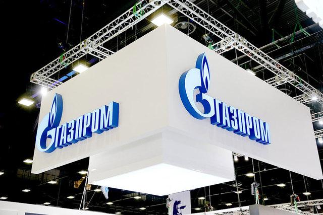 Как и где купить акции Газпрома физическому лицу