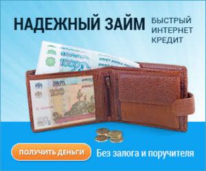 Где взять денег если все банки и микрозаймы отказывают: реальные варианты