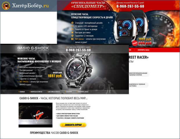 Как заработать на своём сайте: варианты, способы, лучшие сервисы контекстной рекламы