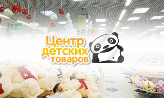 Франшизы интернет-магазинов: ТОП-6 лучших, самых доходных вариантов
