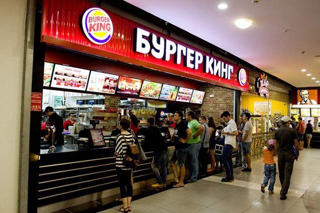 Франшиза Бургер Кинг: цена, условия получения