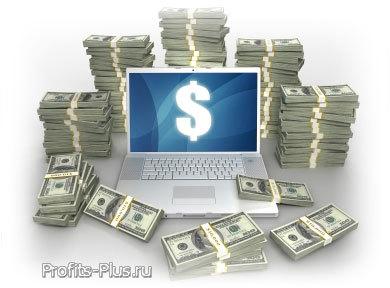 Лучшие способы как можно заработать в интернете без вложений