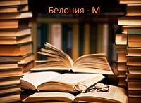 Работа вахтой в Москве с проживанием и питанием от прямого работодателя