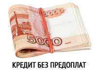 Где и как взять деньги в долг под расписку от частного лица
