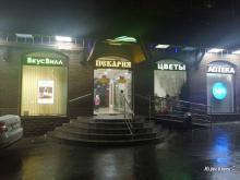 Купить готовый бизнес в Москве недорого от собственника