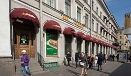 Сколько стоит франшиза Сабвей в России