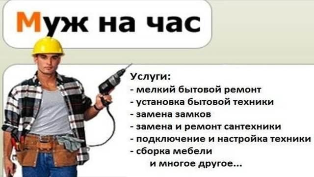 Можно ли в России открыть бизнес без стартового капитала