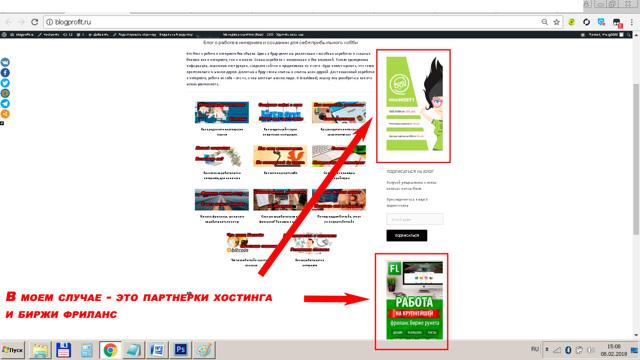 Как рекламировать товар: лучшие способы