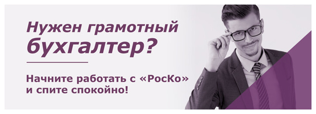 Как открыть ЗАО в России: пошаговая инструкция для начинающих