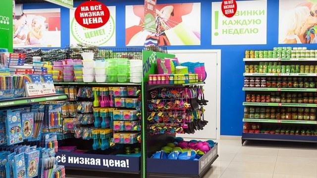 Как открыть магазин все по одной цене и где брать товар